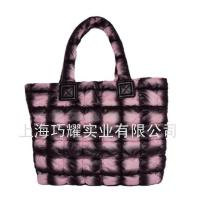 Buy cheap Bags Name: QY20111002-B2 from wholesalers