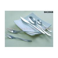 Buy cheap Stainless Steel Items SH2068 from wholesalers