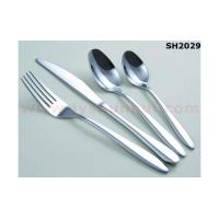 Buy cheap Stainless Steel Items SH2029 from wholesalers
