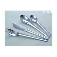 Buy cheap Stainless Steel Items SH2031 from wholesalers