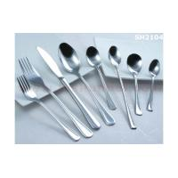 Buy cheap Stainless Steel Items SH2104 from wholesalers
