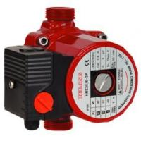 China HRS25/6-3P Series Series shield pump wholesale