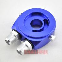 China Cooling System SK-C0020 OiL Adaptor AN10 wholesale