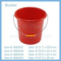 Buy cheap NO. BB0047, BB0048, BB0049,BB0050 Special Offer from wholesalers
