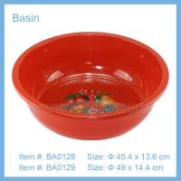 Buy cheap NO. BA0128, BA0129 Special Offer from wholesalers