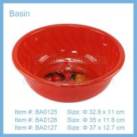 Buy cheap NO. BA0125, BA0126, BA0127 Special Offer from wholesalers