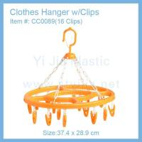 Buy cheap NO. CC0089 Special Offer from wholesalers