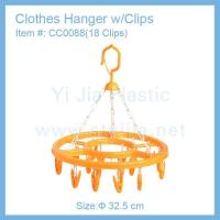 China NO. CC0088 Special Offer wholesale