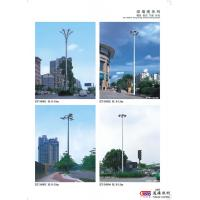 China Garden lamp series MODEL NUMBER:369 wholesale
