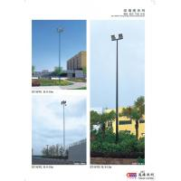 China Garden lamp series MODEL NUMBER:367 wholesale