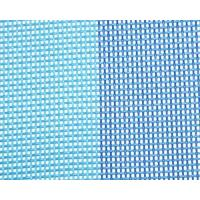 Buy cheap Textilene 1 * 1 TW11073 from wholesalers