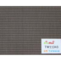 Buy cheap Textilene 1 * 1 TW11343 from wholesalers