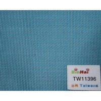 Buy cheap Textilene 1 * 1 TW11396 from wholesalers