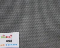 Buy cheap Textilene 1 * 1 Products from wholesalers