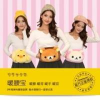 Rilakkuma Authorize cartoon plush with belt with cover electric hot water bag