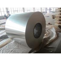 China Aluminum Coil for Channel Letters wholesale