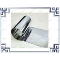 Buy cheap Nickel Ribbon Nickel Foil Nickel Coil for Lithium Nickel Battery from China Supplier from wholesalers
