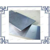 China Molybdenum-tantalum Alloy Sputtering Target for PVD Coating wholesale