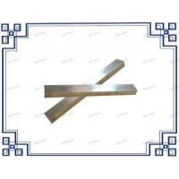 Buy cheap Molybdenum Molybdenum Square Bar from wholesalers