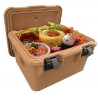 China SB2-A75 Insulated Food Carrier wholesale