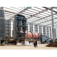 INDUSTRIAL SLUDGE DRYING EQUIPMENT Paper Making Sludge Drying