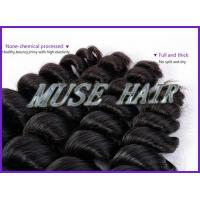 Buy cheap Loose wavy Peruvian luxy hair extensions from wholesalers