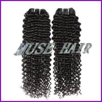 Buy cheap Peruvian Kinky curly hair from wholesalers
