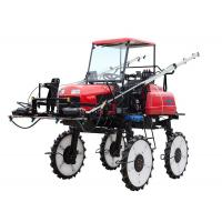 Buy cheap SELF-PROPELLED BOOM SPRAYER from wholesalers