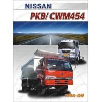 Buy cheap MITSUBISHI PKB/CWM454 from wholesalers