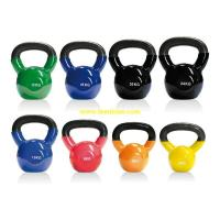 Buy cheap Vinyl Kettlebell ITEM NO.: TF-KB2001(TF-D2039) from wholesalers
