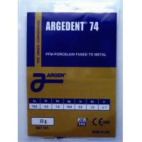 Buy cheap Dental Alloy ARGEDENT 74 from wholesalers