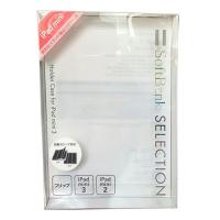 Buy cheap Apple flat plate packing box from wholesalers