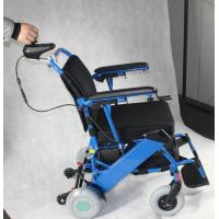 Buy cheap Portable Multifunctional, Nursing Electric Wheelchair from wholesalers
