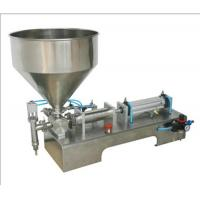 Buy cheap horizontal filling machine from wholesalers