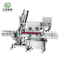 Buy cheap Manufacturers supply automatic capping machine, linear capping machine for shampoo from wholesalers
