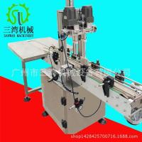 Buy cheap Automatic capping machine from wholesalers
