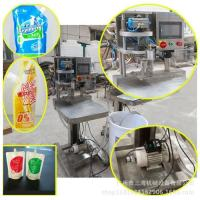 Buy cheap Suction nozzle bag filling capping machine washing liquid filling machine - quantitative filling mac from wholesalers