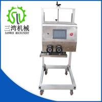 Buy cheap Mobile capping machine from wholesalers
