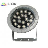 Buy cheap Outdoor Lighting Series 1 from wholesalers