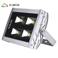 Buy cheap Outdoor Lighting Series psbCA6F0QKR from wholesalers