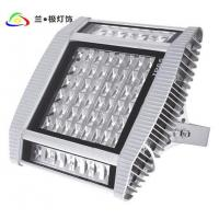 Buy cheap Outdoor Lighting Series psbCAEMGU9D from wholesalers