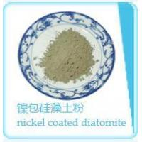 Buy cheap Coated powder 444 from wholesalers