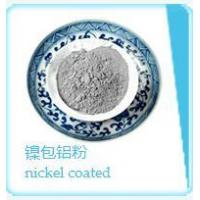 Buy cheap Coated powder 333 from wholesalers