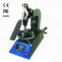 Buy cheap Plate Heat Press Machine from wholesalers