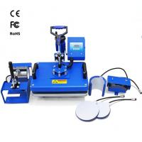 Buy cheap 4 in 1 Combo Heat Press Machine from wholesalers