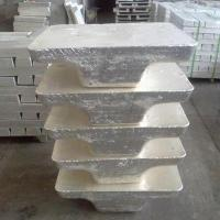 Buy cheap Magnesium Ingot T Bar T Shape High Purity All Specificaiton As Request Magnesium T Bar from wholesalers