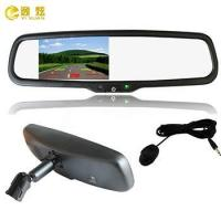 Buy cheap Car DVR OEM mirror monitor from wholesalers