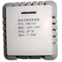 Buy cheap High temperature load cell PPM-T117 from wholesalers