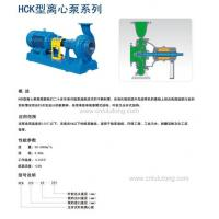Buy cheap HCK centrifugal pump from wholesalers