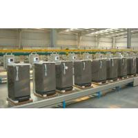 Buy cheap Refrigerator Performance Testing System from wholesalers